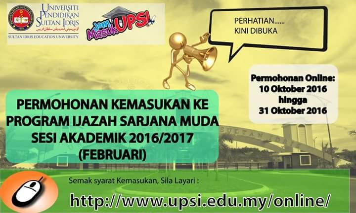 Permohonan kemasukan UPSI 2017