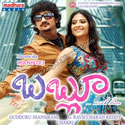 Shivani movie mp3 songs free download / Stage drama songs
