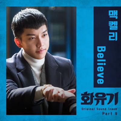 Mackelli - Believe (OST Hwayugi Part.9).mp3