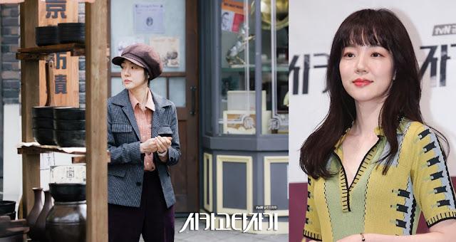 林秀晶有望再回歸tvN主演新戲《WWW》成為演員生涯第四部戲劇作品