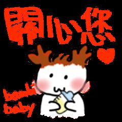 Bambi Baby love