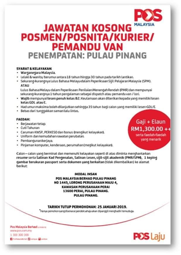 Jawatan Kosong Di Pos Malaysia Berhad 2019 Jobcari Com Jawatan Kosong Terkini