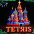 Tetris: Το απόλυτο success story της Σοβιετικής Ένωσης