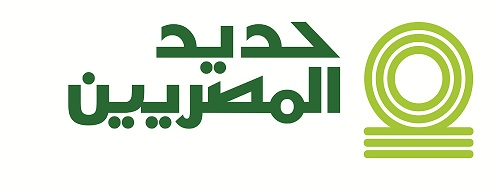 أسعار حديد المصريين