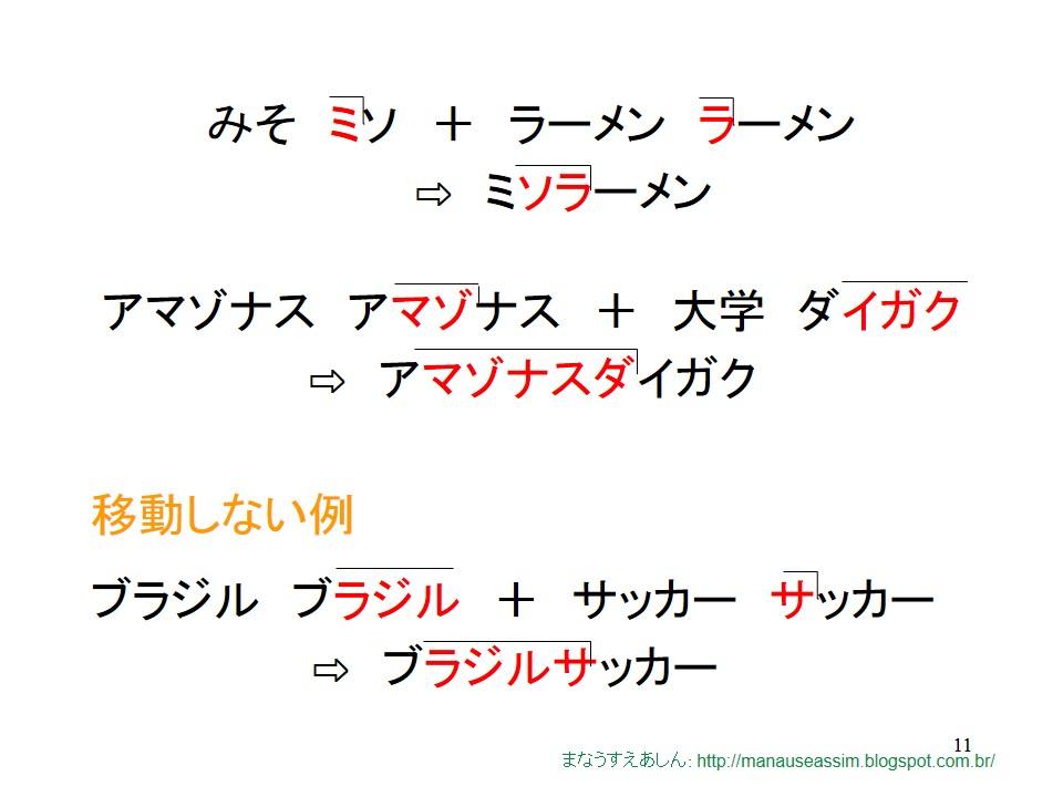 まなうす・えあしん : 日本語の...