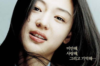 Windstruck / Nae yeojachingureul sogae habnida / 내 여자친구를 소개합니다 (2004)