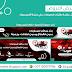 حزمة سوشيال لموقع بوووم فوت لبث مباريات كرة القدم المهمة
