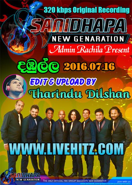 SANIDHAPA LIVE IN DAMBULLA 2016.07.16