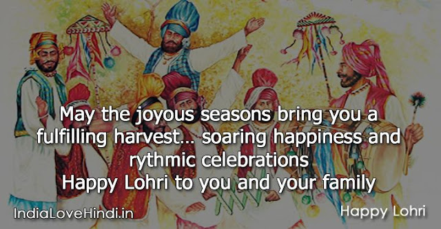 lohri sms, lohri messages, happy lohri wishes, happy lohri sms in hindi, lohri sms in english, lohri wisehs messages in punjabi, lohri greeting cards, lohri sms for girlfriend, lohri sms for boyfriend