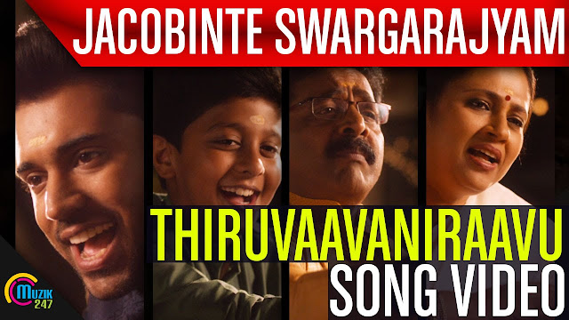 Watch 'Thiruvaavaniraavu' song