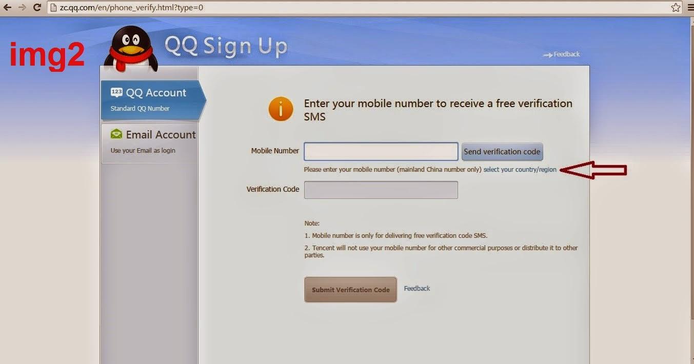 Free Qq Number