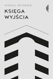 http://lubimyczytac.pl/ksiazka/4818095/ksiega-wyjscia