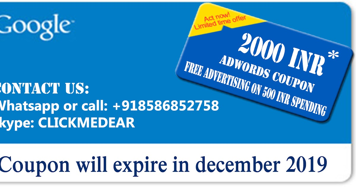 Adwords coupon 2000 for india   spend 500 get 2000 inr