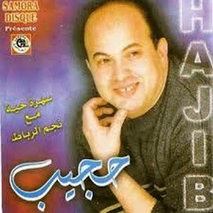 Hajib 2015