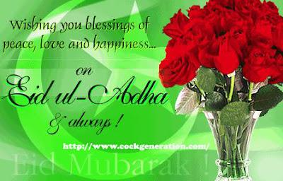 Bakra Eid Mubarak Status Pic ||| Whatsapp Status Pics