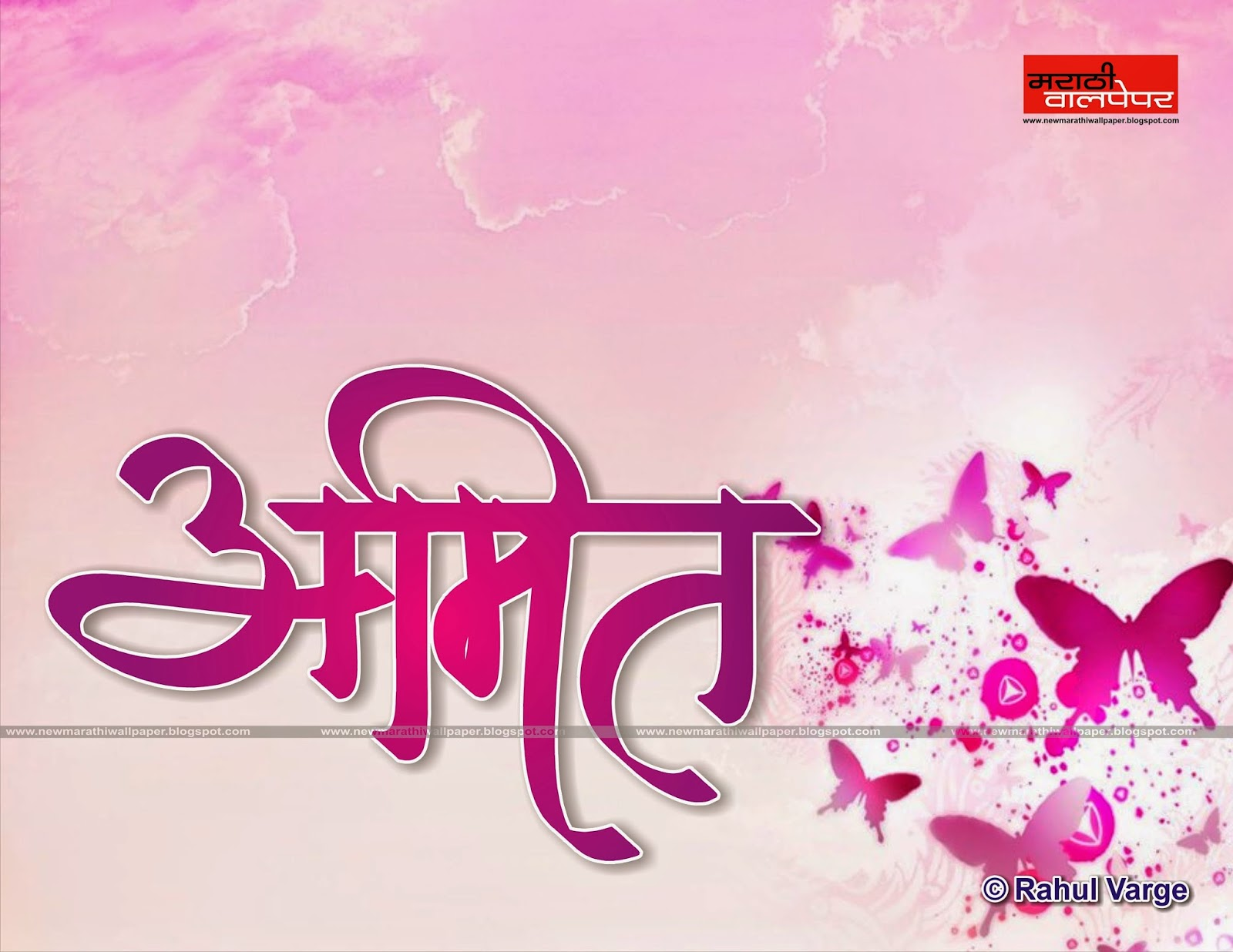 The gallery for --> Marathi Name Logo
