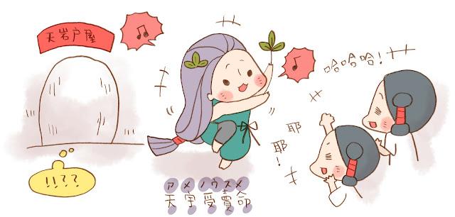 日本鳥居怎麼來的?《鳥居的故事》 - 接接 JaeJae