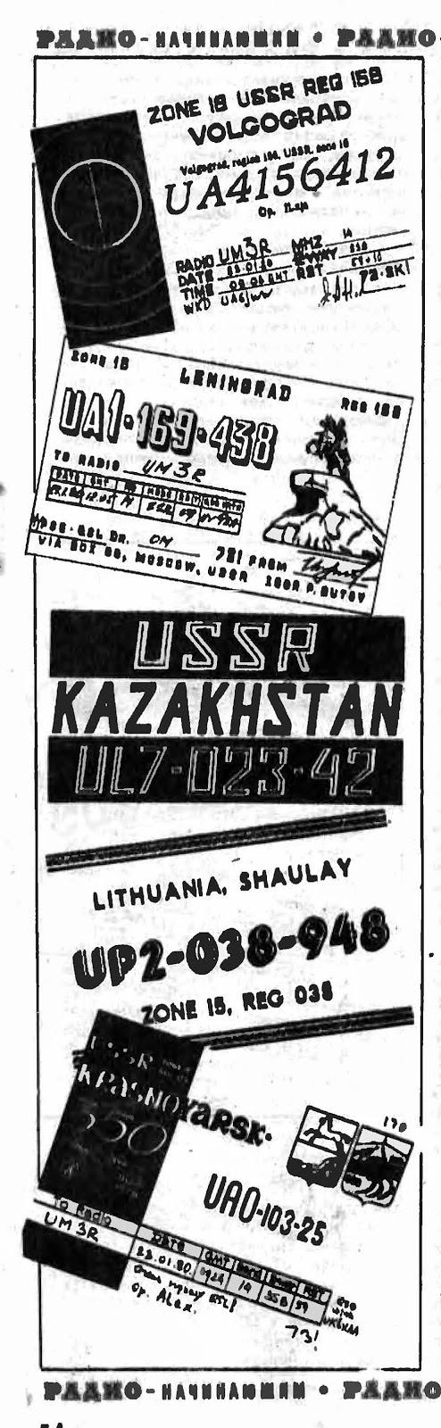 UVB-76 The Buzzer the ZhUOZ Report 2016 | Shortwave Radio World