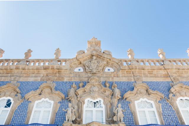 Fachada do Palácio do Raio em Braga