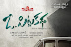 Oka Pitta Kadha Wallpapers-thumbnail-cover