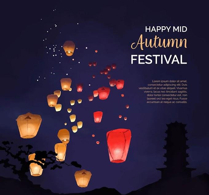 Mid-Autumn Festival Night Hole Lights Free Vector