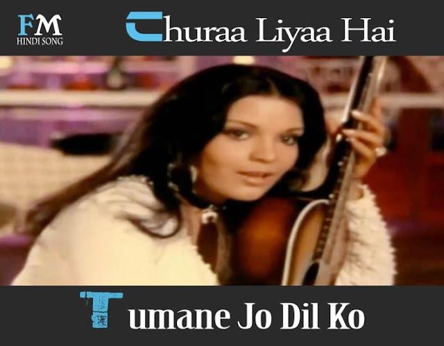 Churaa-Liyaa-Hai-Tumane-Jo-Dil-Ko-Yaadon-Ki-Baarat-(1973)