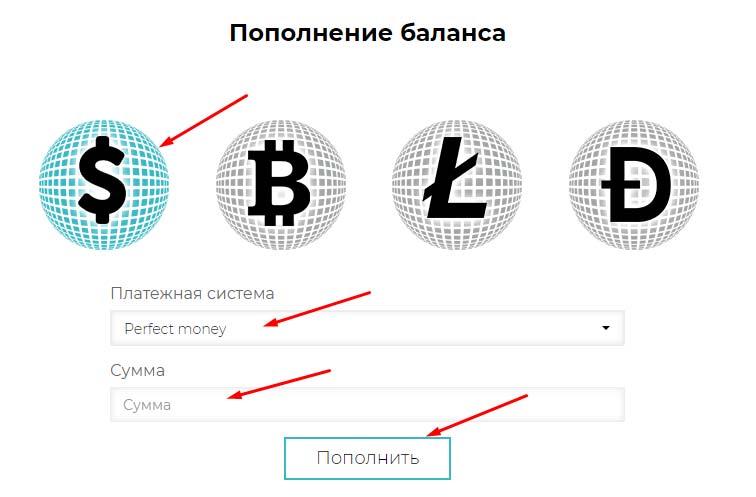 Регистрация в SportMind 4