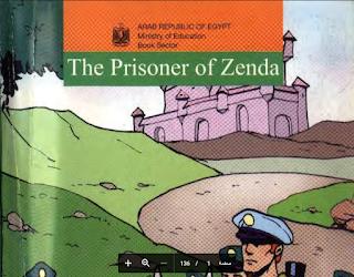قصة سجين زندا للصف الثالث الثانوي 2019