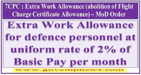 7cpc-extra-work-allowance