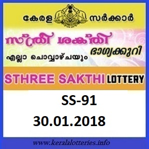 STHREE SAKTHI (SS-91) LOTTERY RESULT JANUARY 30, 2018