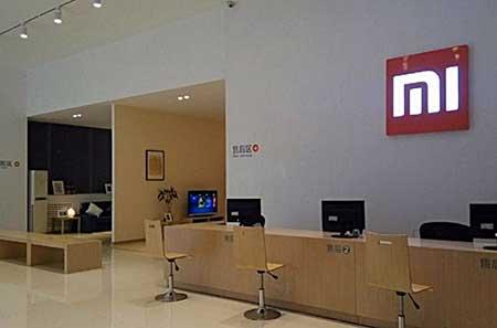 Alamat & Nomor Telepon Service Center Xiaomi Resmi TAM Bekasi