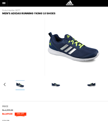 Screenshot of Adidas website