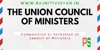 Union Council of Ministers, Composition or formation of council of ministers