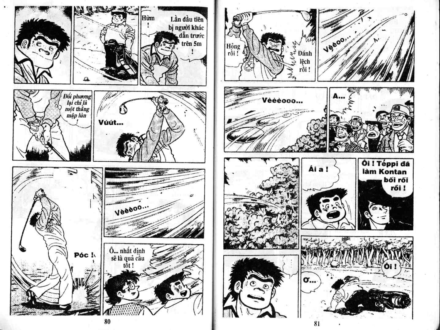 Ashita Tenki ni Naare chapter 3 trang 39