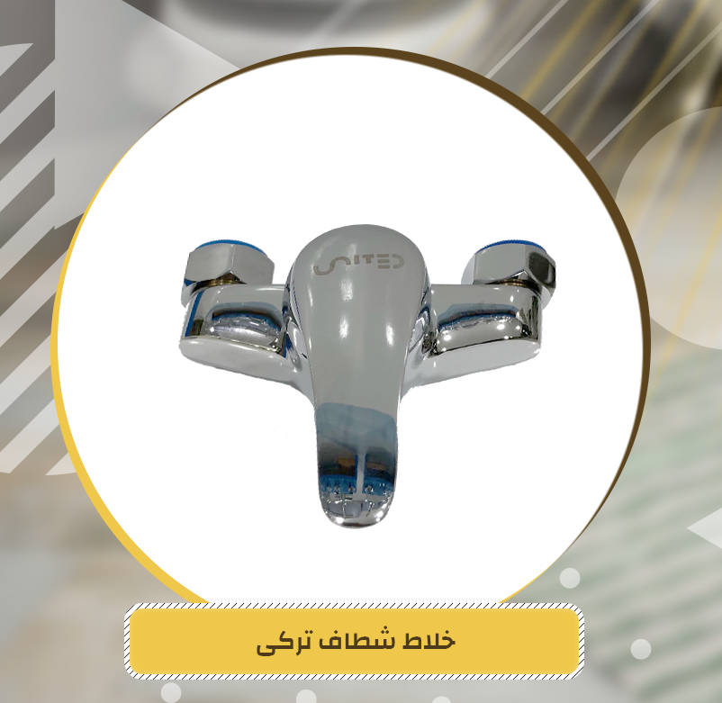 عروض معرض اسر كريم للسيراميك و اطقم الصحى والاكسسوار اغسطس 2018