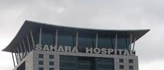 लखनऊ का सबसे बड़ा हॉस्पिटल कौनसा है | Lucknow Ka Sabse Bada Hospital