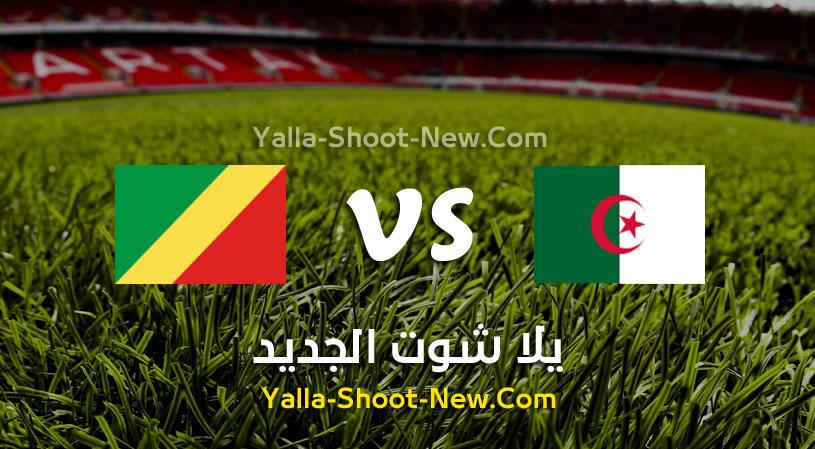 مباراة الجزائر والكونغو