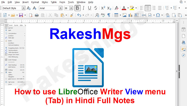 How to use View menu in Hindi, Writer me Text boundaries kya hai, how to show/Hide Comment in LibreOffice Writer