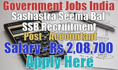 Sashastra Seema Bal SSB Recruitment 2017