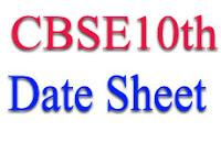 सीबीएसई 10 वी डेट शीट २०१८