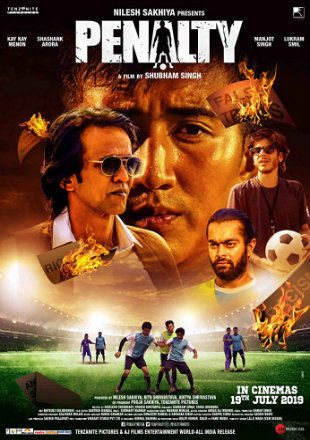 Penalty 2019 Full Hindi Movie Download HDRip 720p