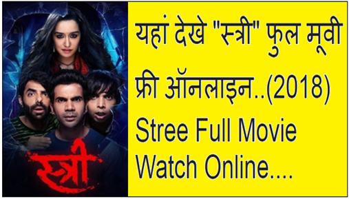 Stree Full Movie (2018) Watch Online