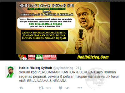 Habib Rizieq Syihab minta Jumat 4 November 2016 perusahaan, sekolah diliburkan