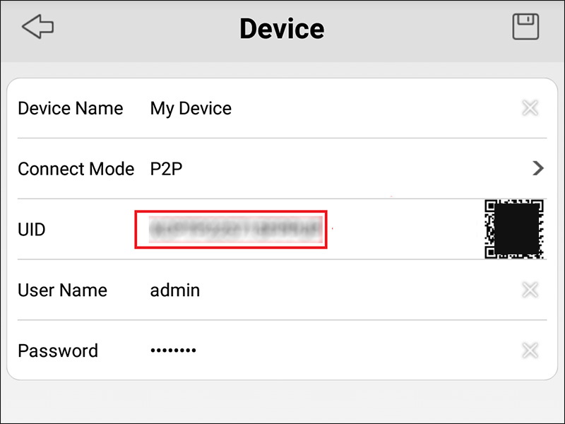 How to find Dahua Serial Number / P2P code
