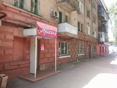 Продается магазин напротив Соцгородского рынка в Кривом Роге ( Косиора, 10)