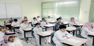 """محدث """" الأن موعد دوام بدء الدراسة في السعودية العام الجديد 1439-1440 ,التقويم بداية العام الدراسي في المملكة العربية السعودية 2018-2019 بعد التعديل"""