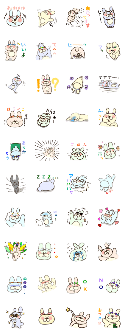 Line sticker rabbit