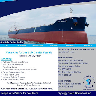 Seaman jobs / seafarer jobs / seafarers career / bulk carrier ship / ship crew deck and engine
