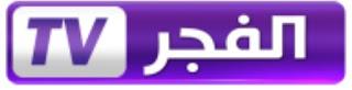 تردد قناة الفجر الجزائرية للافلام والمسلسلات الاجنبية على نايل سات وياه سات