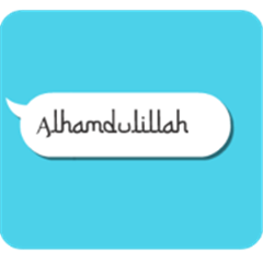 Text Effect 2 : Moslem Daily Chat